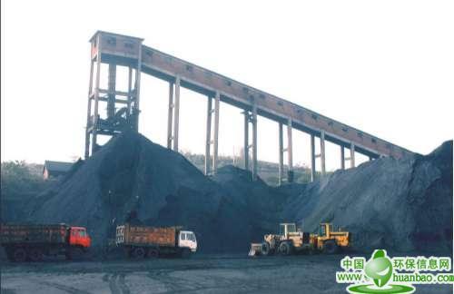 我国将建10个亿吨级煤企