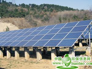 百色:广西首个太阳能发电站