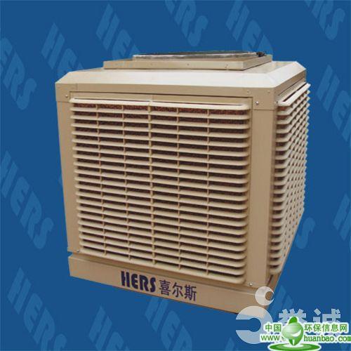 供应江门环保空调湿帘机鲜风机冷水机节能空调-3088558誉诚