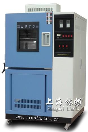 LP_DHS-100恒温恒湿箱林频股份