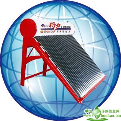 净水专家系列-格力矿泉太阳能热水器