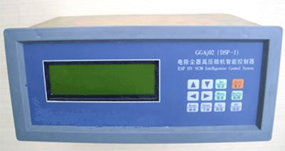 高压智能控制器
