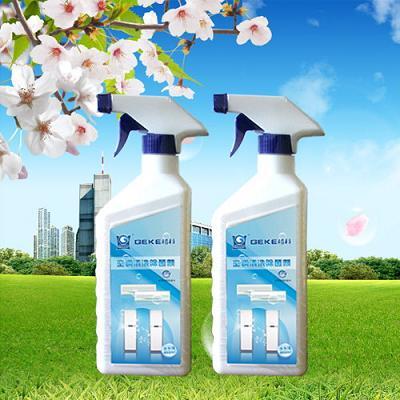 空调如何清洗 空调清洗剂 格力空调清洗剂