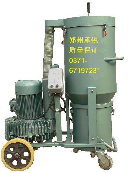 郑州承锐机械设备有限公司GSD系列高真空除尘清理机