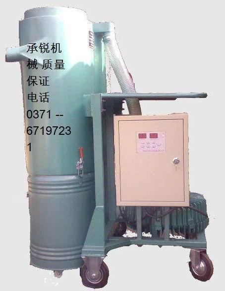 郑州承锐机械设备有限公司强力工业吸尘清理机