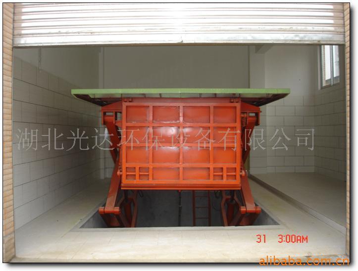 DLZ-Y系列地埋式自动升降压缩垃圾箱