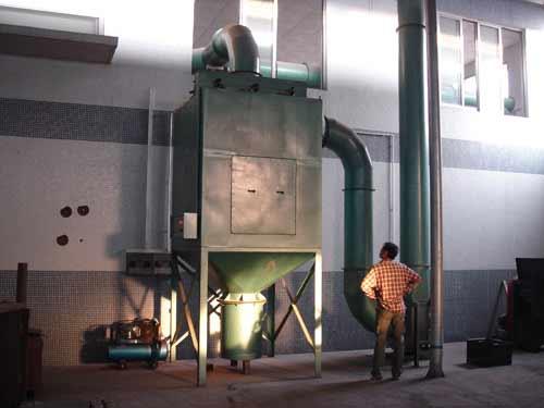 LDC-H型上进风式高效滤筒除尘器