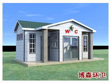 吉林市博森环卫设备有限公司主营移动公厕