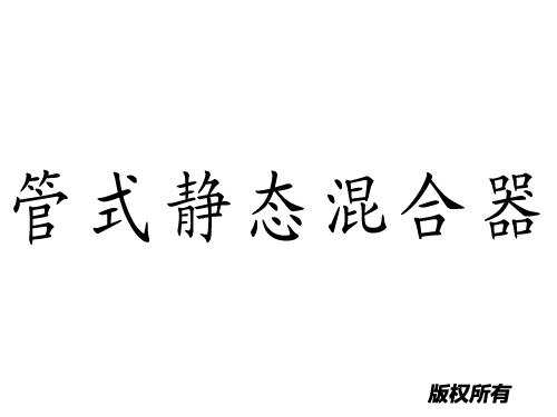 压滤机的适宜环境_启东市万通环保设备公司