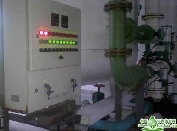 污水厂控制系统控制柜