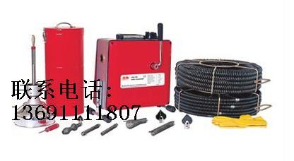管道疏通清理专用设备北京【大力GQ-150】型疏通机