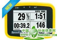 NK Speed Coach model2 GPS赛艇桨频表