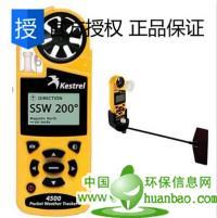 Kestrel4500 手持气象站