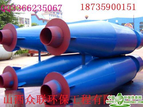 山西众联环保XD-Ⅱ型多管旋风除尘器