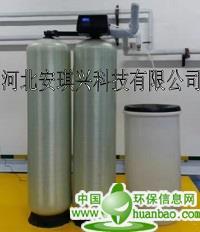 供应水处理设备 全自动软水器