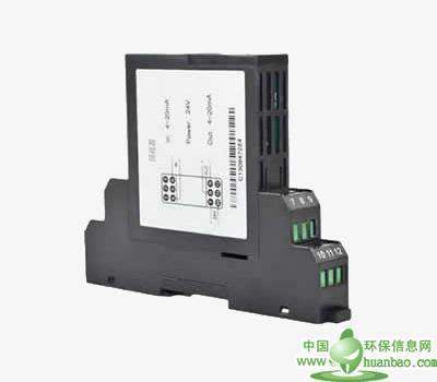 昌辰TH系列高精度直流电流信号隔离器(一进四出)