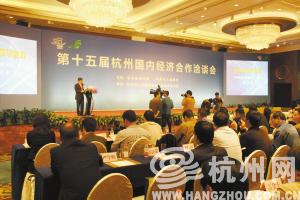 2015第十六届中国清洁博览会