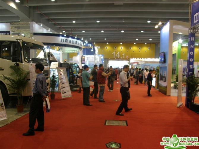 2014广州环卫展(废弃物处理