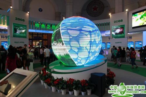 中国家电博览会-AWE2015