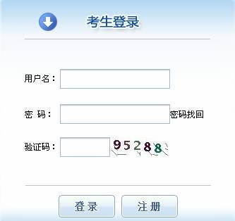 2014年云南环评师考试报名入口
