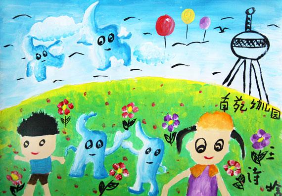 书法作品 水粉画蓝班 中级儿童创意画绿班