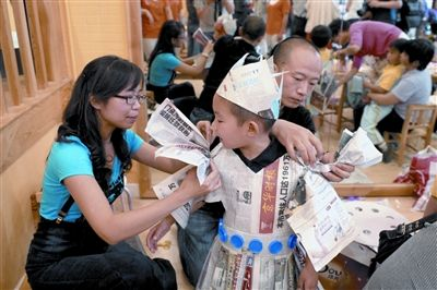环保儿童服装步骤_环保童装中国环保信息网