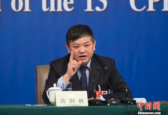 图为黄润秋委员。 中新社记者 李卿 摄