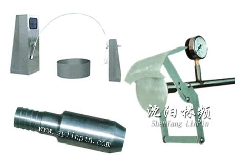 摆管淋雨试验装置/车灯行业外壳防护