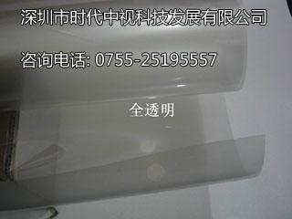 深圳触摸屏查询机专用全息投影膜,全息投影幕