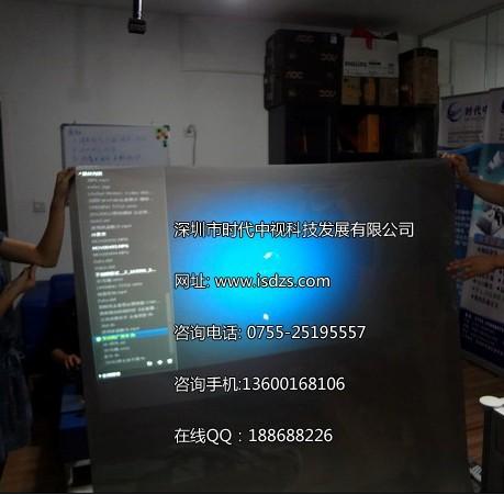 广州全息幻像膜 全息幻像膜 全息成像,幻像膜 韩国中国总代理