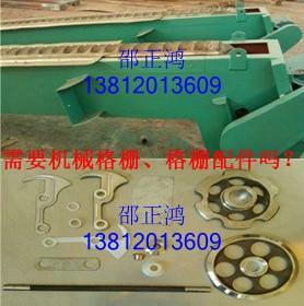 机械格栅配件、格栅除污机配件、格栅清污机配件
