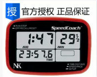 NK赛艇桨频表Speed Coach