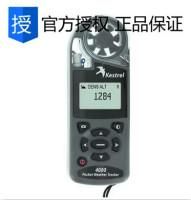 Kestrel4000 手持气象测定仪