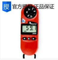 Kestrel3000 手持式风速仪