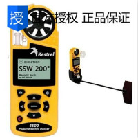 NK4500手持气象站 NK代理